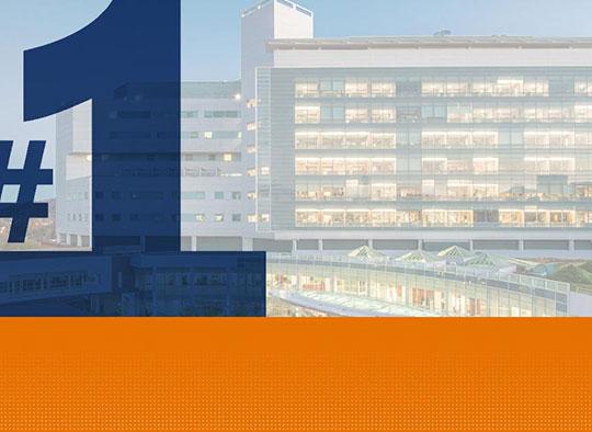 U S  News & World Report: UVA is No  1 Hospital in Virginia